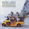 Surfin-Safarii
