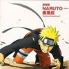 Naruto-Mangas-x