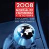 Mondial-Paris-2008
