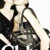 Chl0e-addict