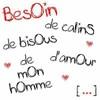 X-Boudiin--Diinbou-X