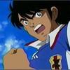 captaintsubasa44