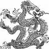 dragondu51100