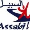 assabil-tanger