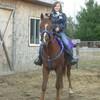 roxanne-cheval