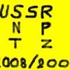 ussr2008-2009