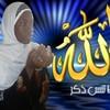 soeurmusulmane976