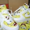 shoesbuy