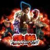 x-tekken4ever-x