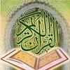 quran-mp3