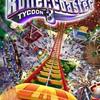 roller-coaster01