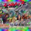 love-ds-zaboyz06