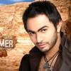 Tamer-Hosni-Fan