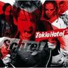 xx-tokiohotel-67