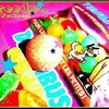 fruity-gifs