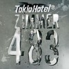 vive-tokiohotel-43