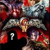 Soul-Calibur-Ivy