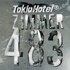 musik-zimmer-1483-hotels