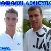 chamakh-cheyrou