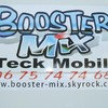 booster-mix