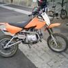leboss663