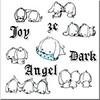 Joy-ze-dark-angel