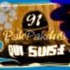 pakpakdu91