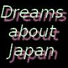 Fic-dreams-about-Japan