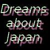 Fic-dreams-about-Japan