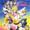 sailor-universe