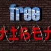free-tibet05