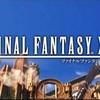 finalfantasy-12