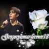 gregorylemar-forever18
