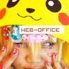 WOffice-princess
