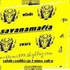 massawi-savana02