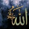 islam--dieu99