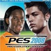 pes2008-magik-faces