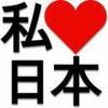 emo-japan7