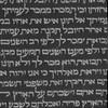 nous-hebreux