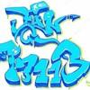 Fan77113