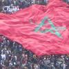 marok1-du-749