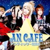 an-cafe-next-generation