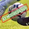 Al-Mountakhab