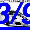 viva-3-9