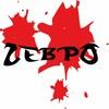 zebpo35