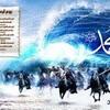 xx-ayoub-taza12