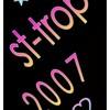 st-trop2007
