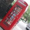 London-peax