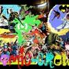 Comic-Crew