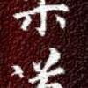 judopassion